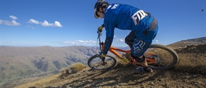 Cardrona NZ to Open Bike Park